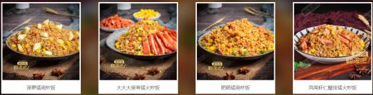 翻滚吧蛋炒饭作为炒饭界的超级黑马,是餐饮项目更是投资好项目